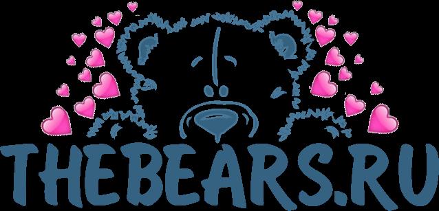 Магазин TheBears.ru